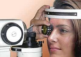 Офтальмобиомикроскопия