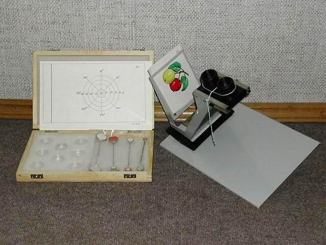 Бивизотренер БВТр-2
