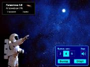 Компьютерная программа Плеоптка-3