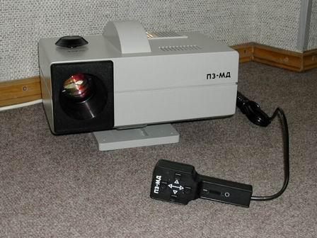 Проектор знаков ПЗ-МД.jpg
