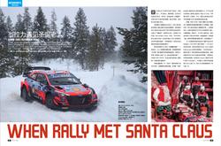 Autofan WRC
