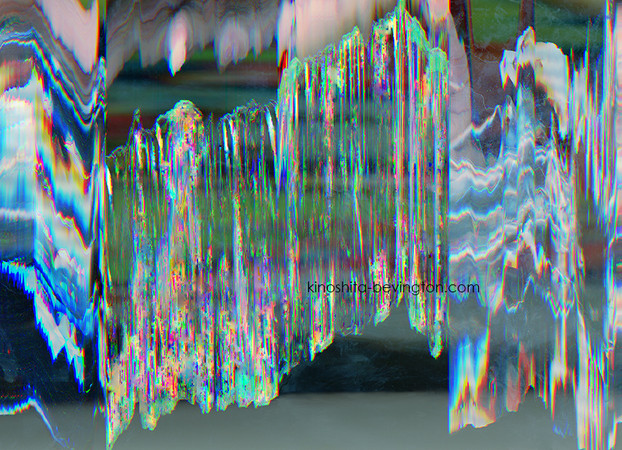 ice space