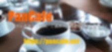 pancafe3.jpg