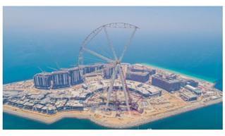 Dubai Eye 👀