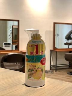 ドバイで大活躍の日本製コスメの紹介 その1