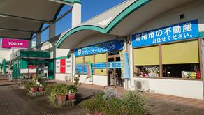 株式会社グリーンモールハウシング        1階新店舗 オープン