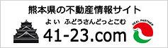 linkbanner1_260_75.jpg