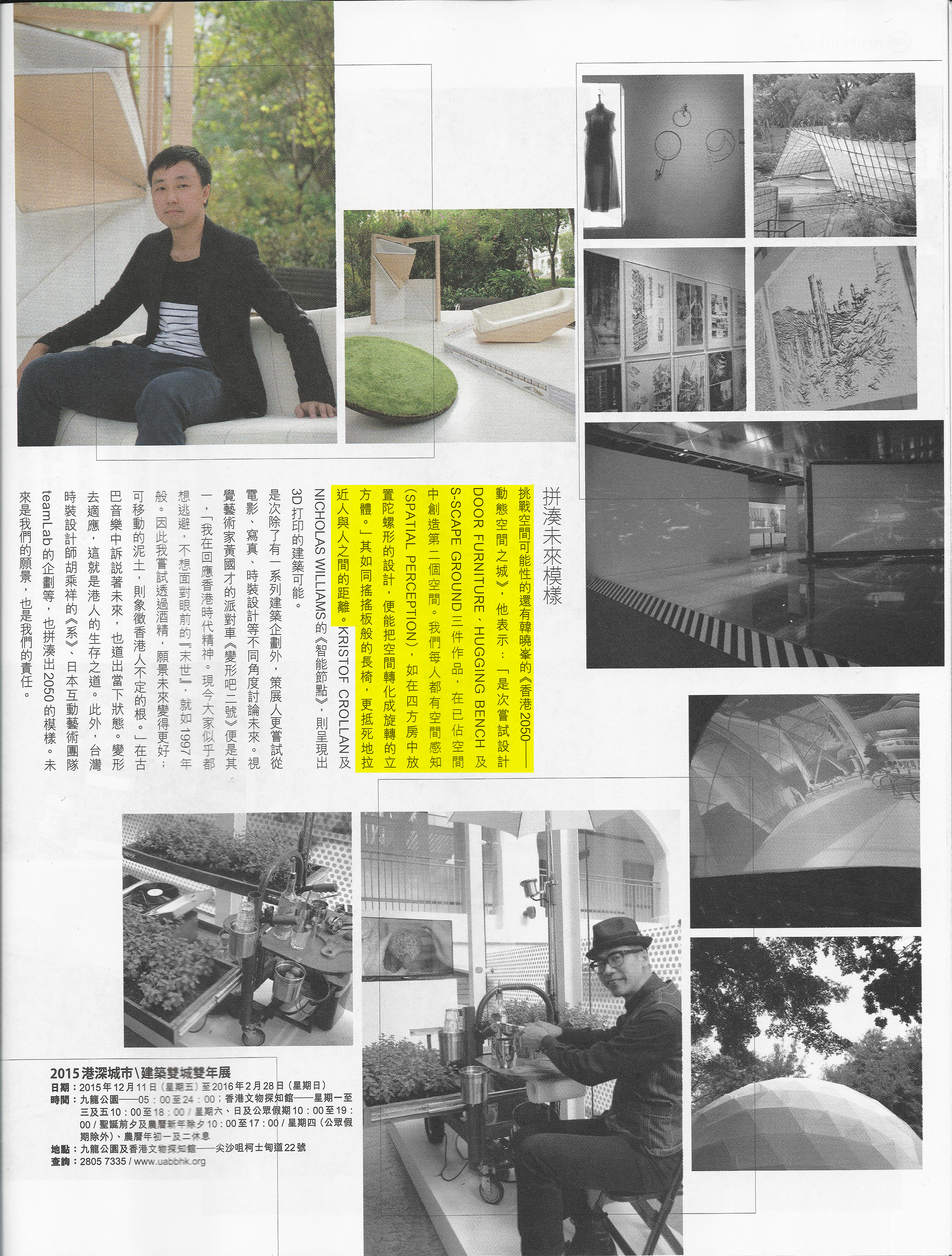 MILK Magazine - Issue 751