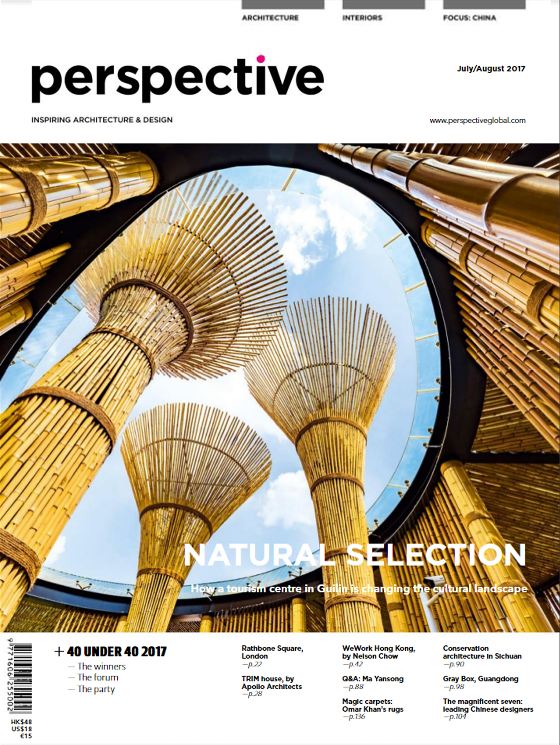 Issue Jul/Aug 2017 of Perspective
