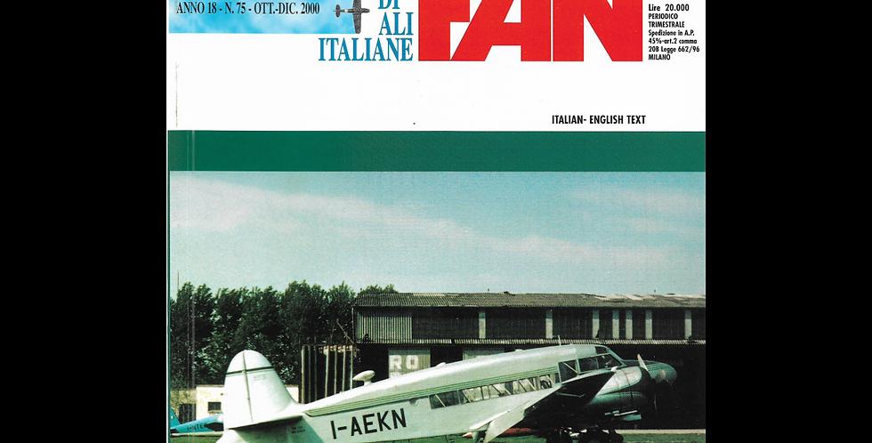 Aerofan 75