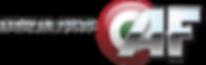 Aerofan FOCUS - Logo.png
