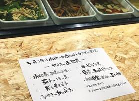 5月18日本日のお惣菜