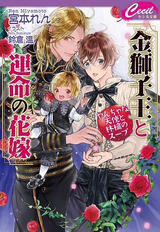 konjoshi-cover.jpg