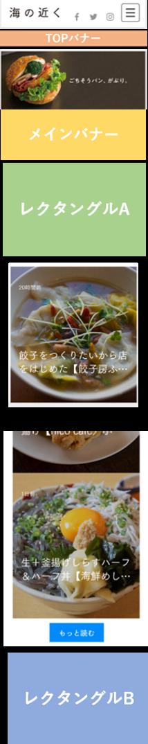 メイン_SP.png