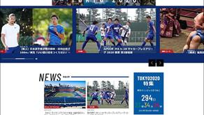 スポーツ総合ニュースサイト「ベースボール・マガジン社WEB」が「BBM Sports」としてリニューアルしました