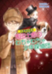 shirou6-cover.jpg