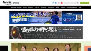 「テニスマガジンONLINE」がCMSとデザインをリニューアルしました