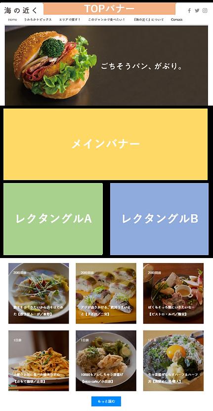 メイン_PC.png