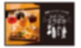 燻製とクラフトビールのお店1983様_看板.png