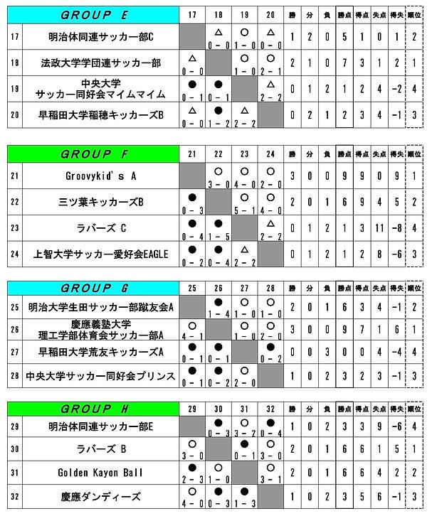 yosen2.jpg