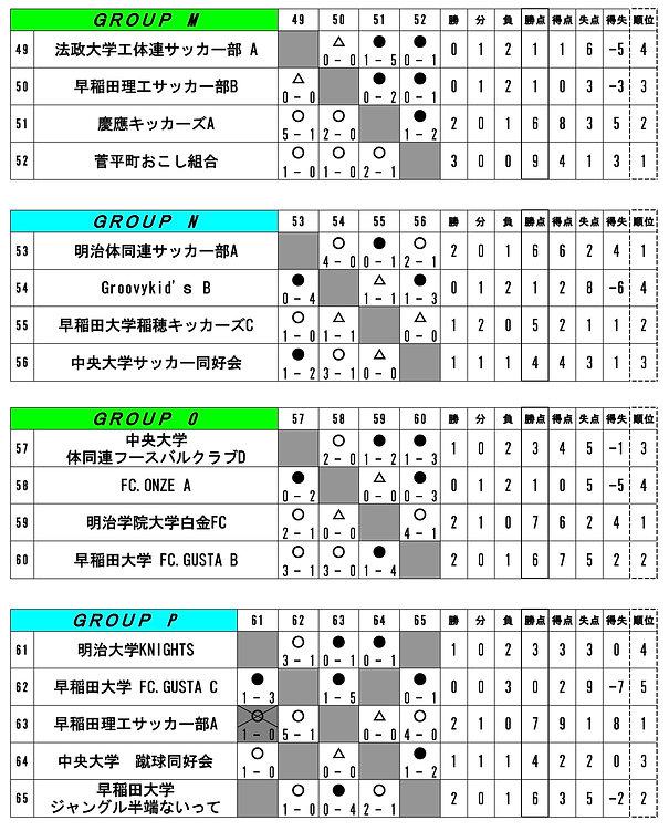 yosen4.jpg