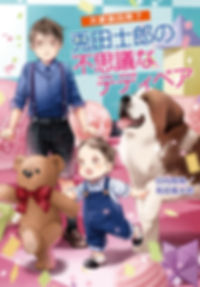 shirou7_cover.jpg