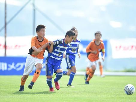 第32回サッカーマガジンカップ全国少年大会2019 参加チーム募集開始!
