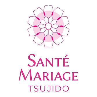結婚相談所sante mariage logo (1).jpg