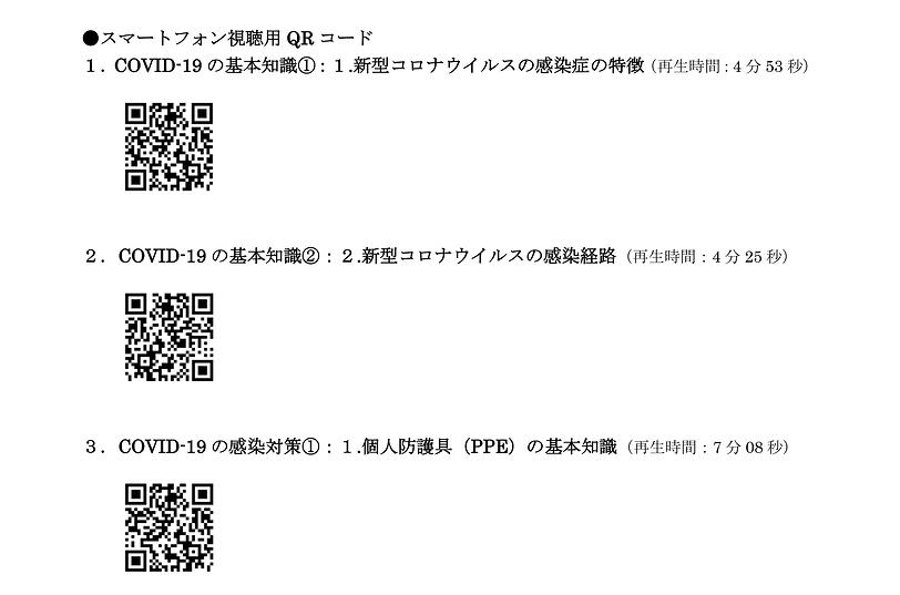 コロナ-1 ②(タイトル抜き).png