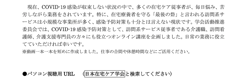 コロナ-1 ①(タイトル抜き).png