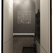 1 этаж.  Гостевой санузел и постирочная. Вид 10