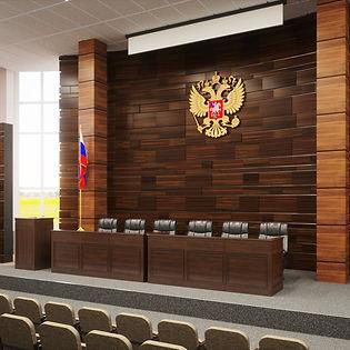 Дизайн помещений здания суда в г. Чита