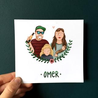 geboortkaartje Omer.jpg