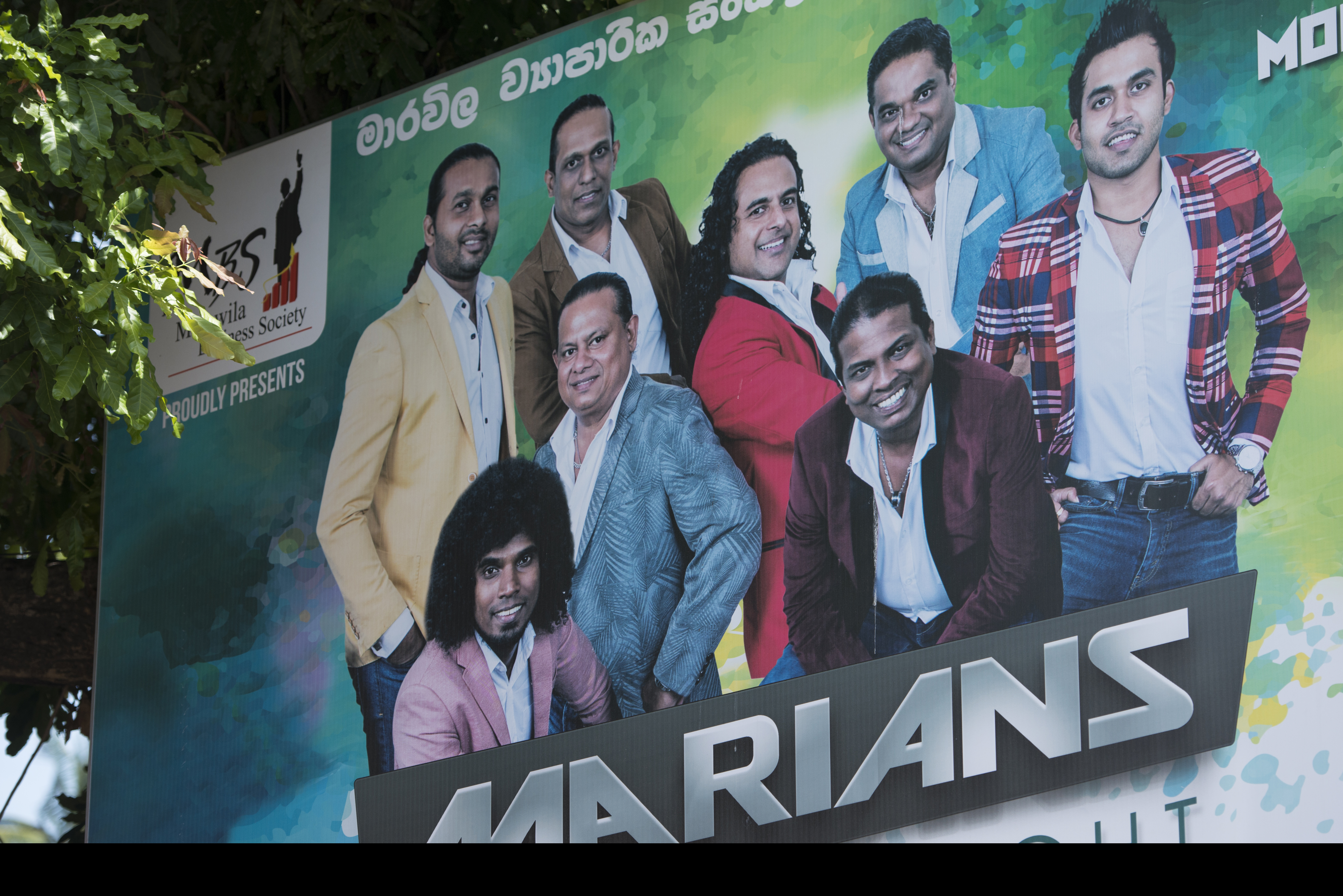 Sri Lanka tv-commercial_s