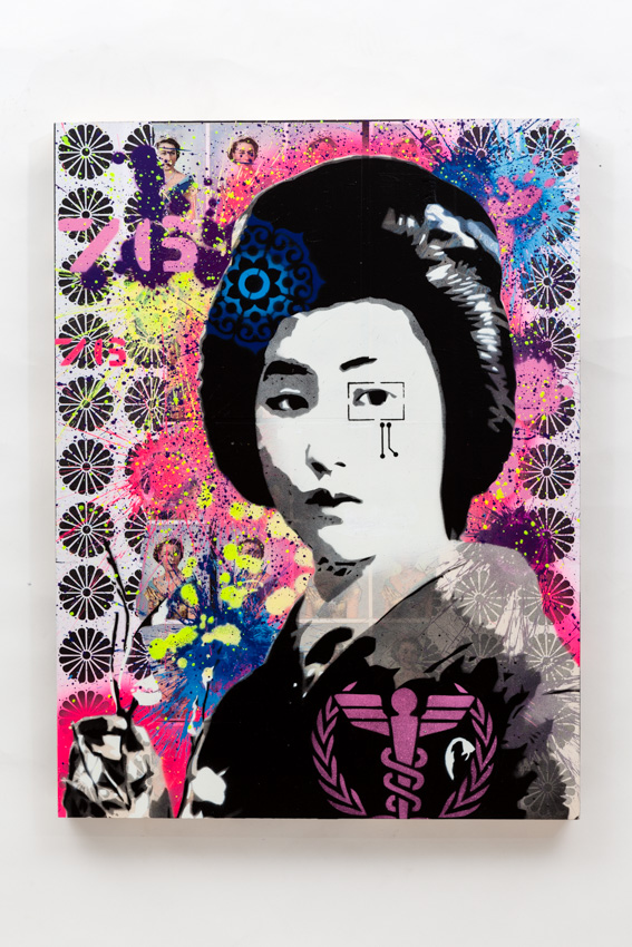 Geisha 2.6