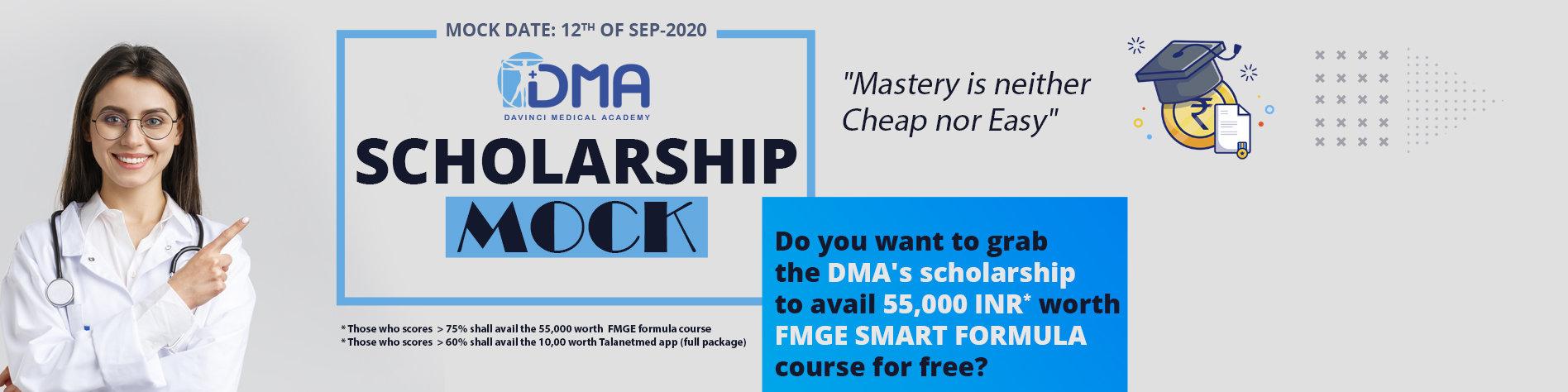 Scholarship-banner.jpg
