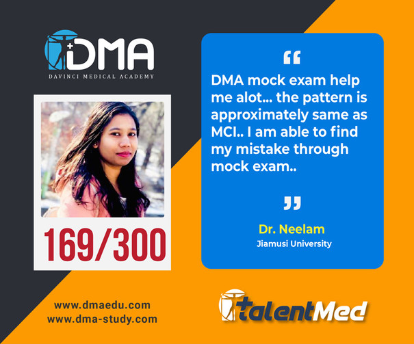 dma-(9).jpg