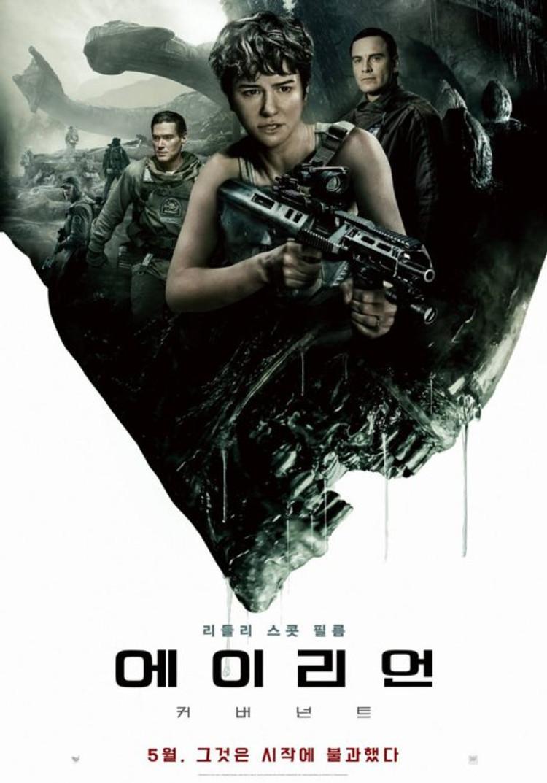 fusi-cartaz-promocional-alien-covenant2