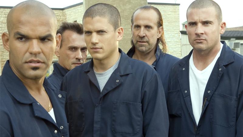 Fusi-Prison Break