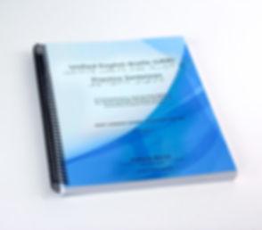 book_72320.jpg