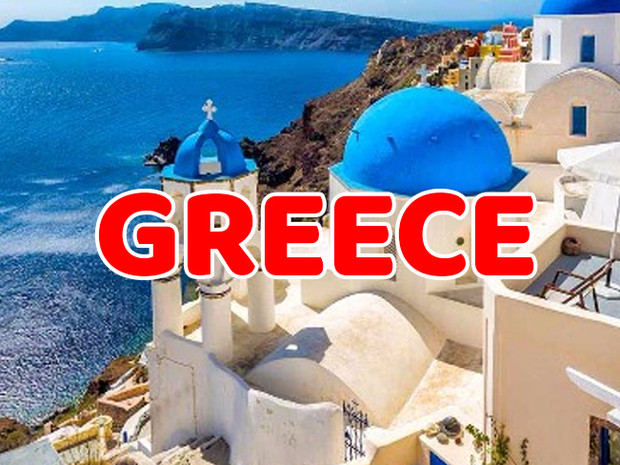 Internship in Greece
