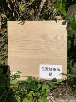 台灣路邊風木板🤗_200109_0013