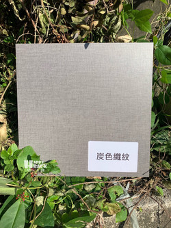 台灣路邊風木板🤗_200109_0058