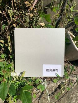 台灣路邊風木板🤗_200109_0066