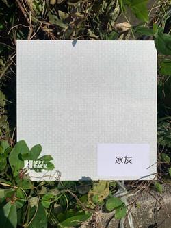 台灣路邊風木板🤗_200109_0056