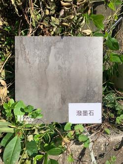 台灣路邊風木板🤗_200109_0052