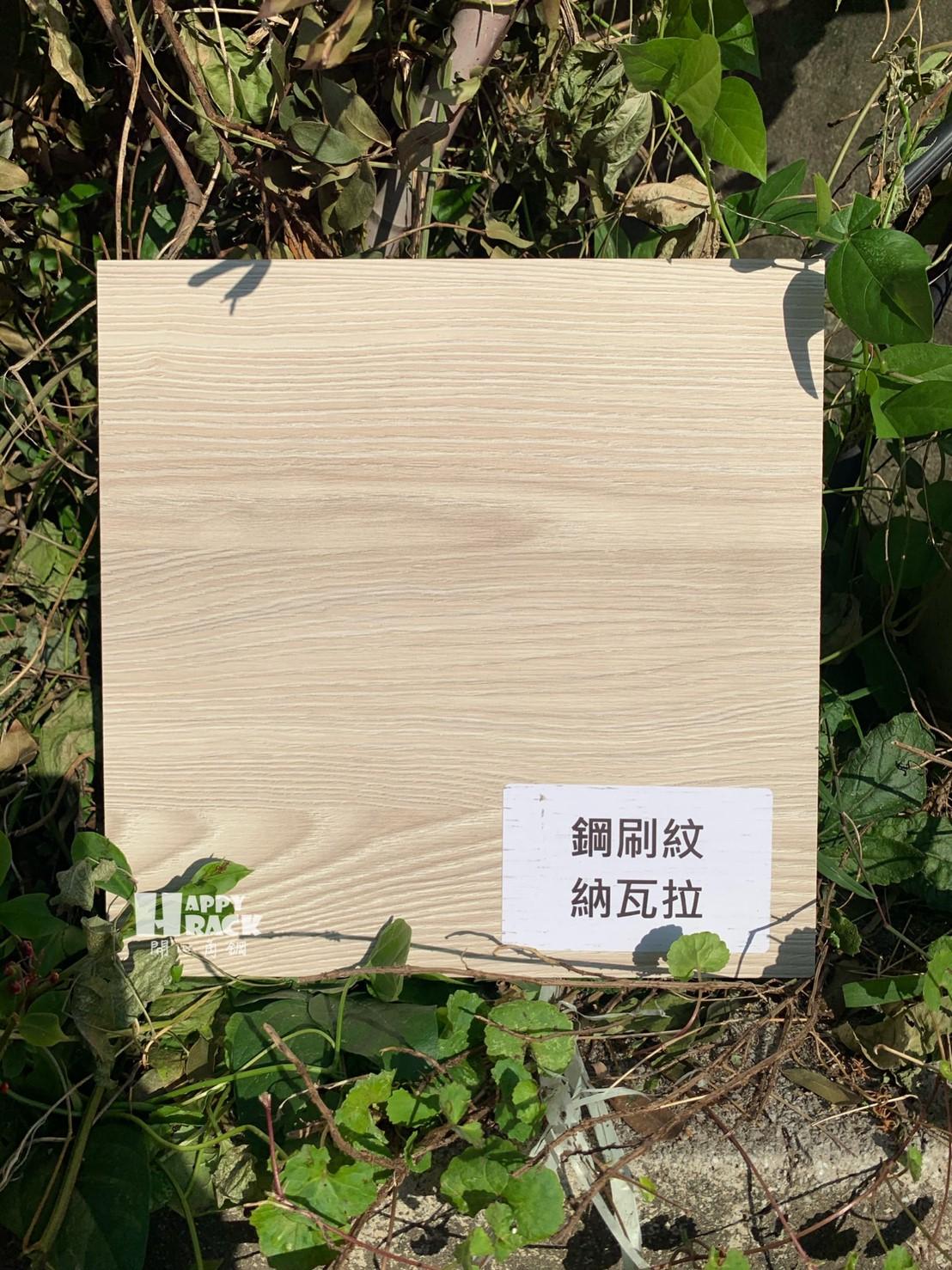 台灣路邊風木板🤗_200109_0012
