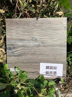 台灣路邊風木板🤗_200109_0040
