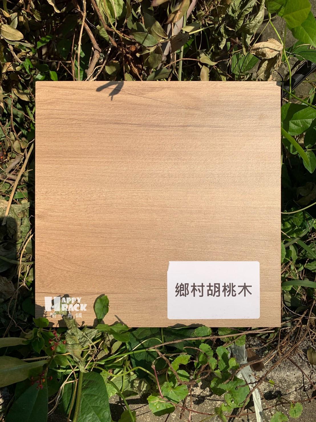 台灣路邊風木板🤗_200109_0002