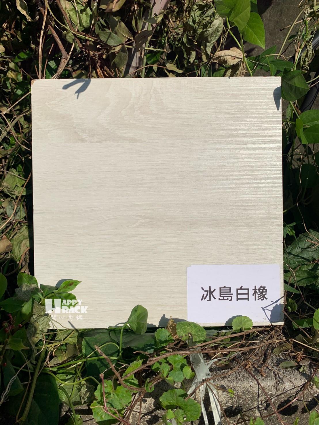 台灣路邊風木板🤗_200109_0019